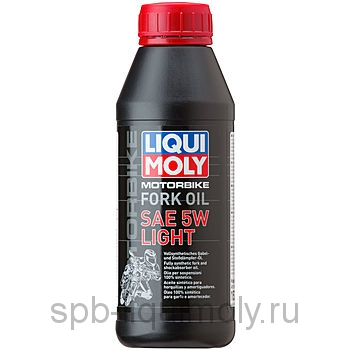 LIQUI MOLY Motorbike Fork Oil Light 5W | Синтетическое